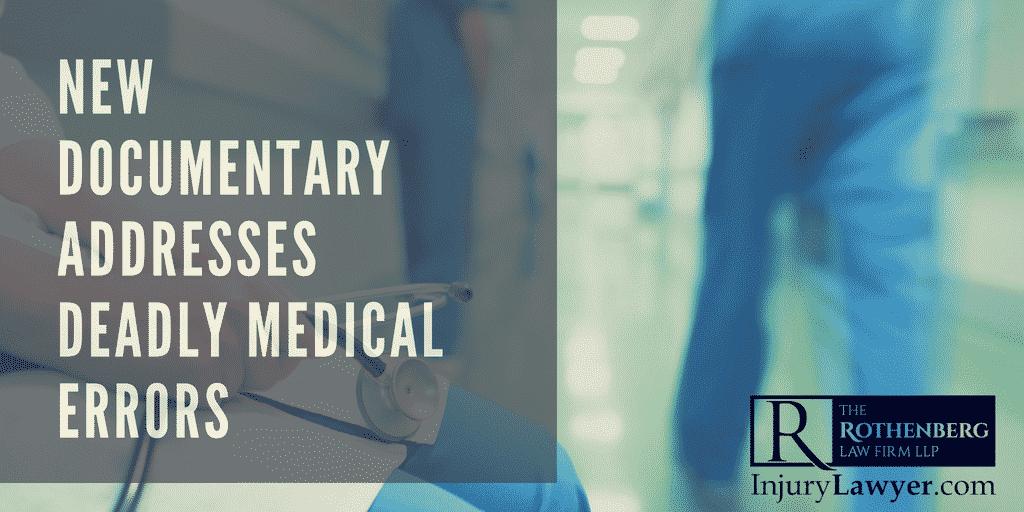 blurred visual of medics wearing scrubs